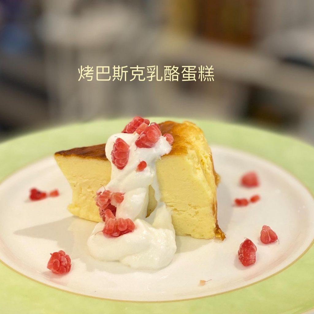 舒院 純手工製作 甜點